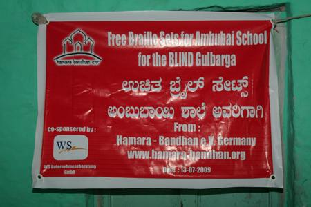 Banner of the project 		                             copyright © Hamara Bandhan e.V.